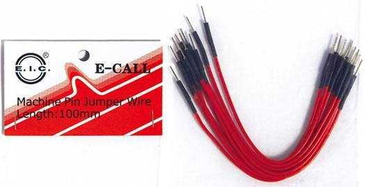 0116-719-07-010, E-Call Enterprise Co., Ltd.