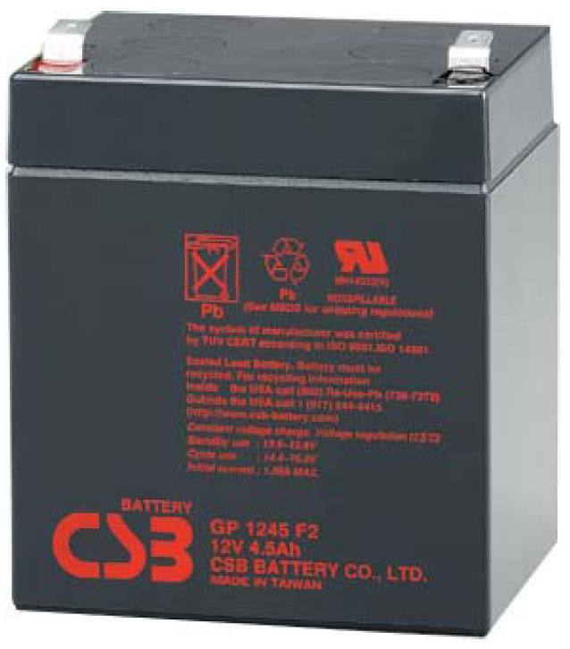 ACC 12V  4.5Ah GP1245, Csb Battery Co. Ltd.