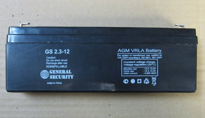 ACC 12V  2.3Ah GS2.3-12, General Security