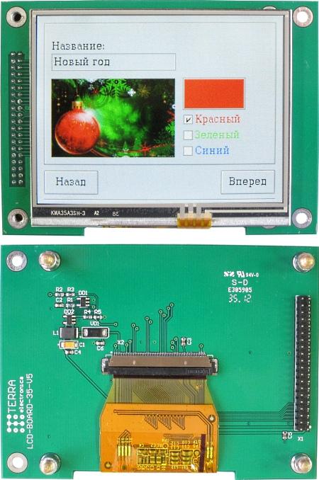 Встраиваемый модуль TE-TM035