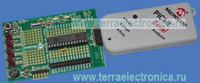 DV164122 - The PICkit™ Debug Express – недорогой набор для анализа последовательных интерфейсов