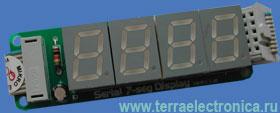 ME-SERIAL 7-SEG DISPLAY BOARD – плата с четырьмя 7-сегментными индикаторами
