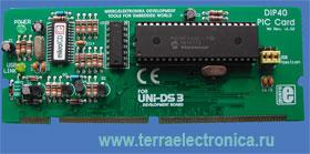 ME-UNI-DS3 40 PIN PIC CARD – плата специализации