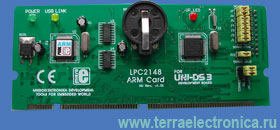 ME-UNI-DS3 64 PIN ARM CARD � ����� �������������