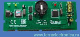 ME-UNI-DS3 80 PIN DSPIC CARD – плата специализации