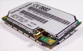 GSM/GPRS модуль GM47