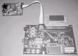 Набор для разработки и отладки систем на основе RISC-микроконтроллера MAXQ2000