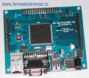 SK-MLPC2478 - оценочный модуль на базе микроконтроллера LPC2478
