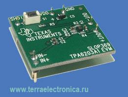 TPA6203A1EVM – миниатюрный оценочный модуль для аудио усилителя TPA6203A1 производства TEXAS INSTRUMENTS