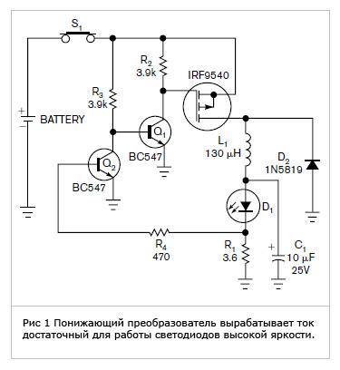 Понижающий преобразователь управляет светодиодами высокой яркости.  Используя всего несколько компонентов, вы можете...