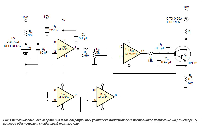Микросхема источник тока