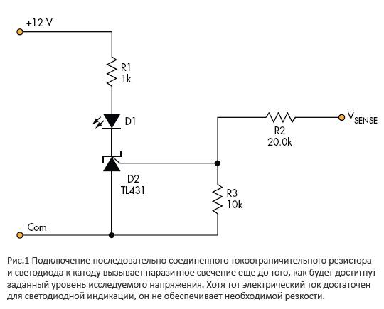 подключение светодиода на 12 вольт lm317 - Микросхемы.