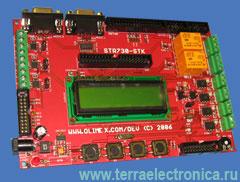 STR730-STK - отладочная плата фирмы Olimex на базе микроконтроллера STR730FR2T6 ARM7TDMI-S