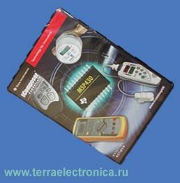 Среда разработки MSP-CCE430PRO для микроконтроллеров TI