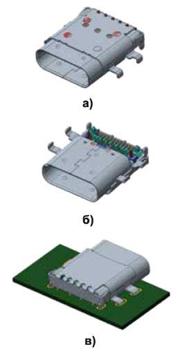 Внешний вид разъема USB типа Cпроизводства компании TE: а) вид сверху, б) вид снизу, в) вид сзади