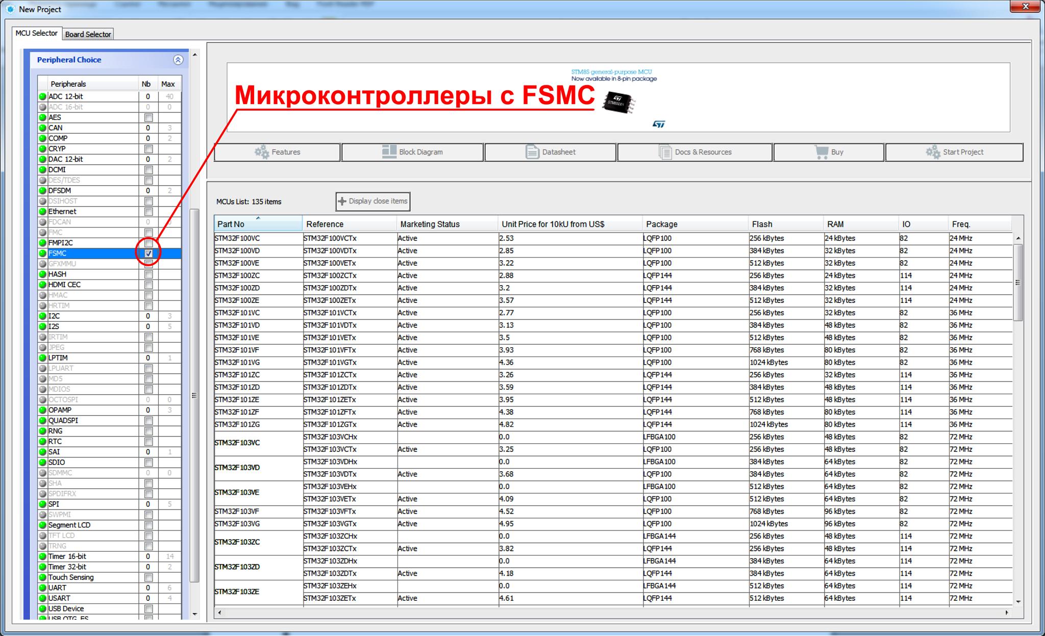 Разрабатываем устройство с графикой на STM32  Основные возможности