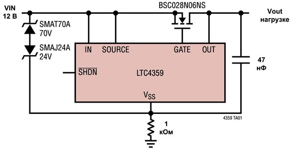 Микросхема LTC4359 предназначена для защиты от напряжений обратной полярности при неверном подключении аккумулятора автомобиля