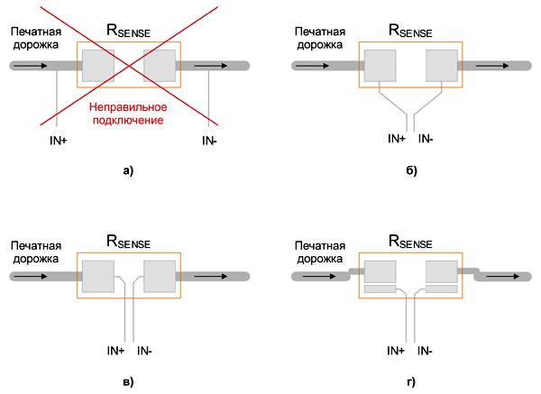 Варианты подключения токоизмерительного резистора