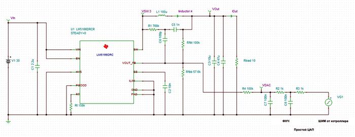Моделирование схемы, использующей ШИМ-сигнал для управления регулятором напряжения