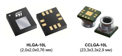 Корпусные исполнения датчиков LPS22HB и LPS33HW