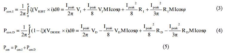 formula-3-5.png (7 KB)