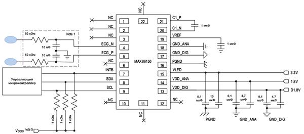 Схема включения MAX86150 чрезвычайно проста, но в данном случае эта простота является обманчивой