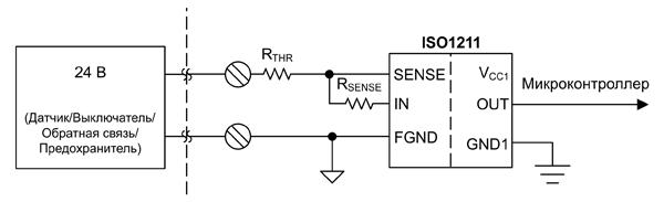 Реализация дискретного входа на основе цифрового изолятора ISO1211