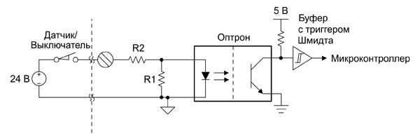Реализация дискретного входа на основе оптрона с ограничением тока резистивным делителем