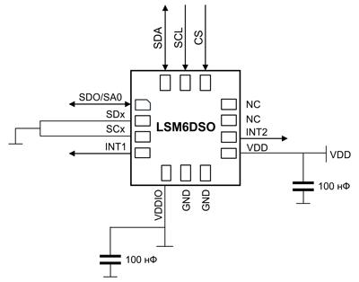 Типовая схема включения LSM6DSO