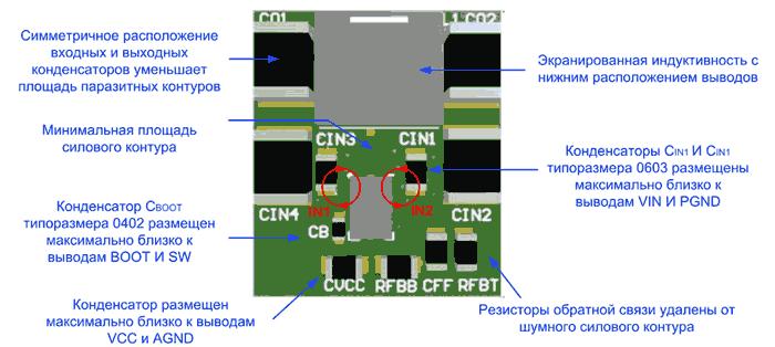 Проводники силового контура размещены исключительно на верхнем слое печатной платы