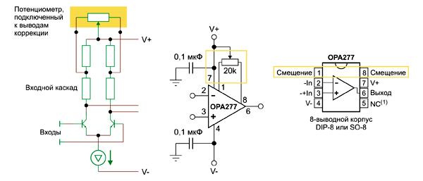 Схема источника тока