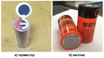 Устройства и методы повышения безопасности батареек Fanso