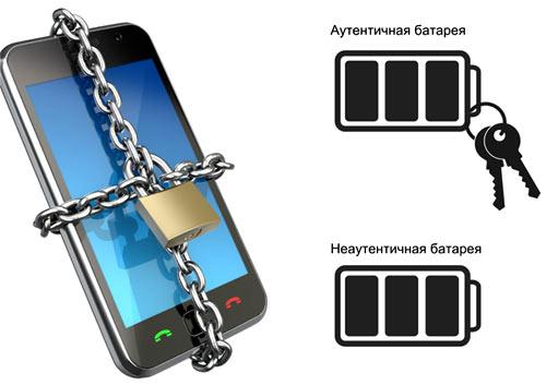 Применение аутентификации для защиты от использования неаутентичных аккумуляторов