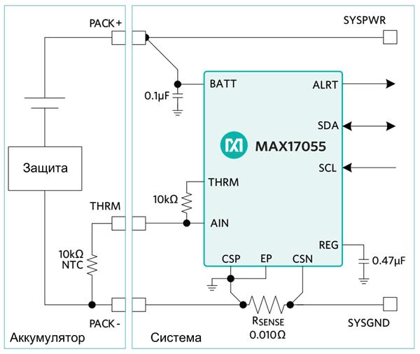Пример работы MAX17055 в составе устройства с аккумуляторным питанием