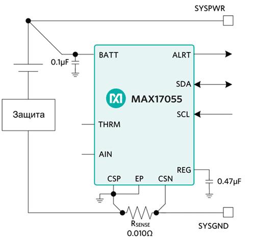 Пример работы MAX17055 в составе аккумуляторной батареи