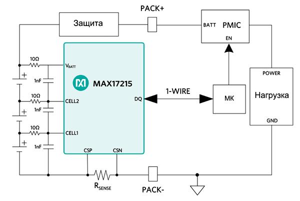 Использования MAX17215 для контроля заряда многоячеечного аккумулятора, питающего дрон