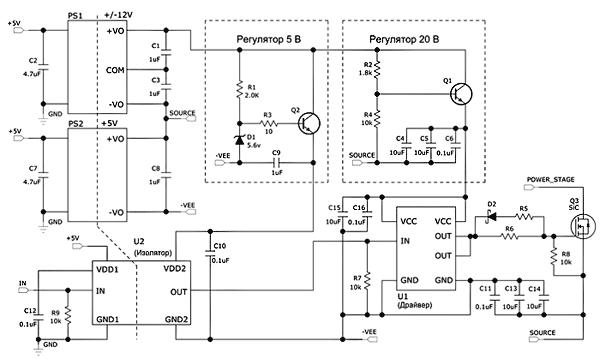 Пример реализации драйвера SiC-транзистора нижнего плеча на дискретных компонентах