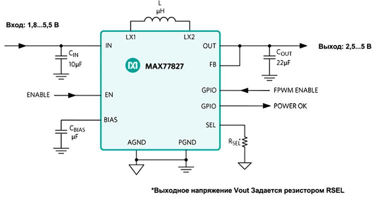 Интегральный повышающе-понижающий преобразователь MAX77827 с низким собственным потреблением