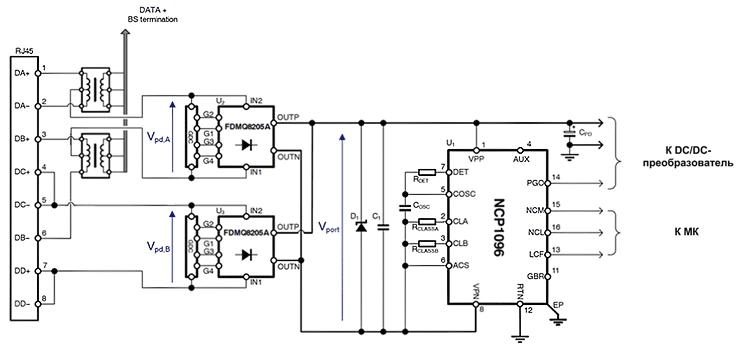 Вариант реализации схемы питания PD-устройства на базе PD-контроллера NCP1096