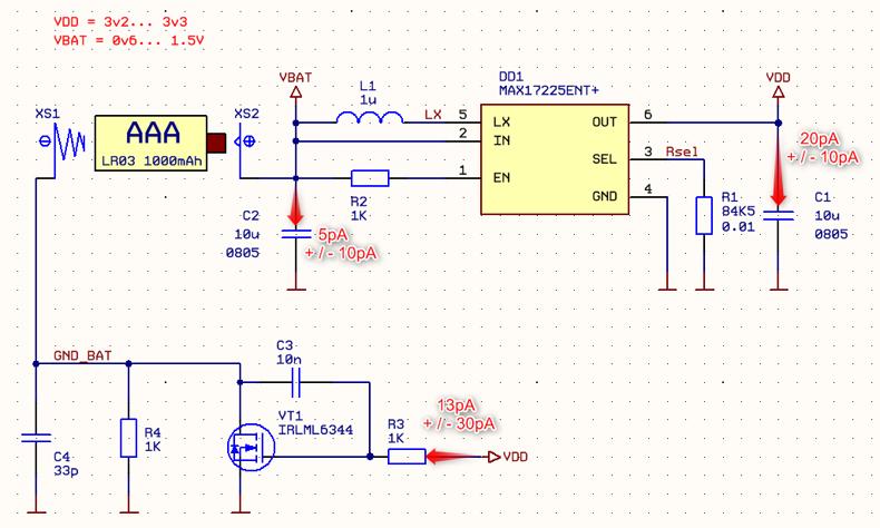 Используемая схема подключения микросхемы с токами утечки компонентов