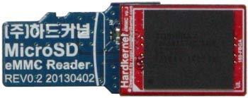 Модуль памяти 16GB eMMC Module C2 Android Black для SBC