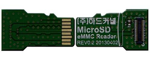 eMMC Module Reader