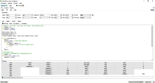 тображение экрана анализатора протокола