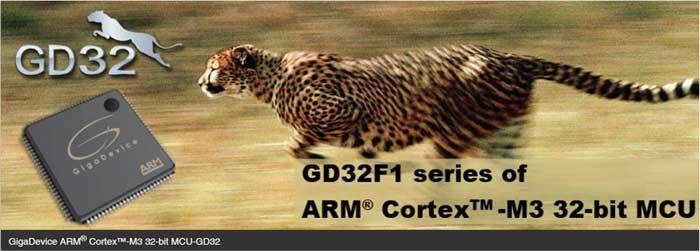 Новые 32-битные ARM Cortex-M3 контроллеры от Giga Device