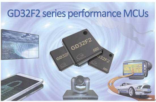 Производительная серия GD32F2 от GigaDevice
