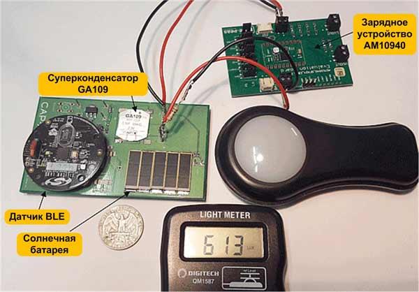 Опытный макет для работы с Bluetooth-датчиком