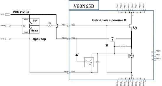 Схема управления V80N65B