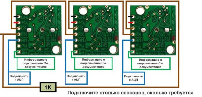 Диаграмма последовательного включения датчиков LV-MaxSonar-EZ и XL-MaxSonar-EZ/ AE для выполнения зацикленных измерений