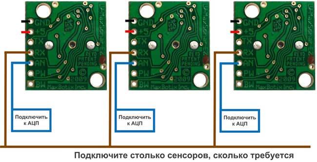 Объединение входов RX используемых датчиков MaxSonar®