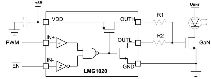 Типовая схема включения драйвера LMG1020